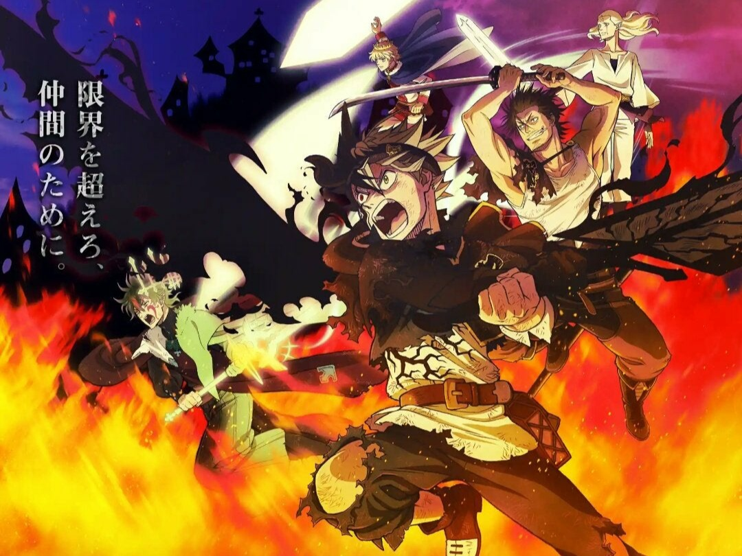 Black clover chapter 260 Raw Scans, Release Date Revealed
