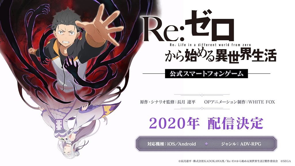 Re: Zero Mobile Game visual
