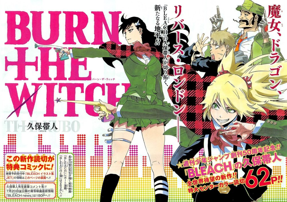 Bleach Creator Tite Kubo's Burn The Witch Anime Adaptation Announced for October 2020