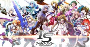 Infinite Stratos Must Watch Lewd Anime