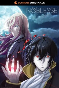 Noblesse Anime Release Date And Key Visual