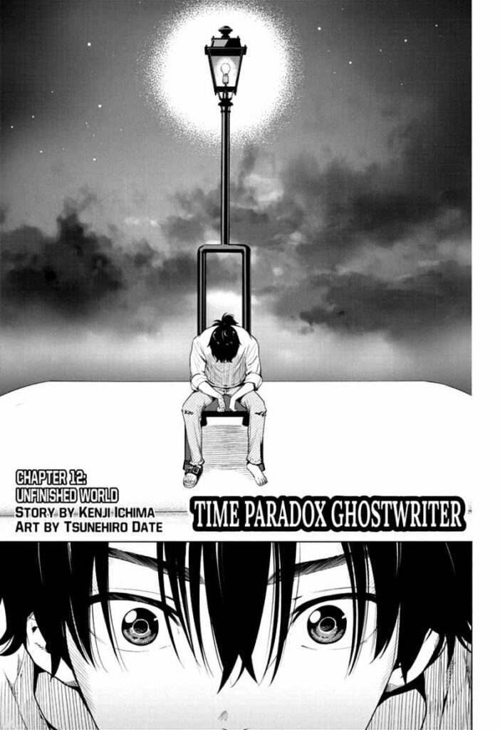 Time Paradox Ghostwriter Chapter 13