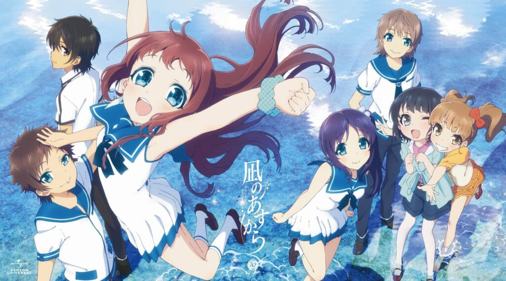 Nagi-Asu: A lull in the sea anime
