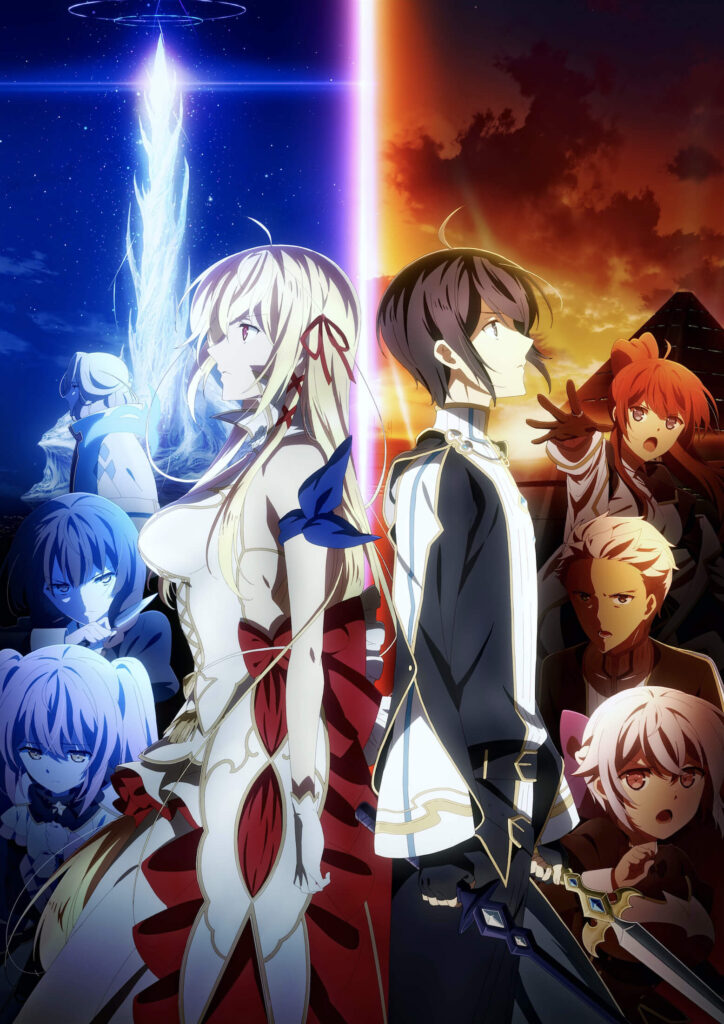 Our-Last-Crusade-TV-Anime-Key-Visual-2