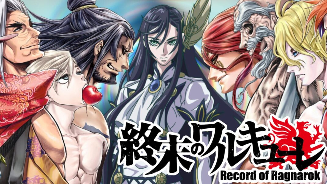 Record of Ragnarok Chapter 46