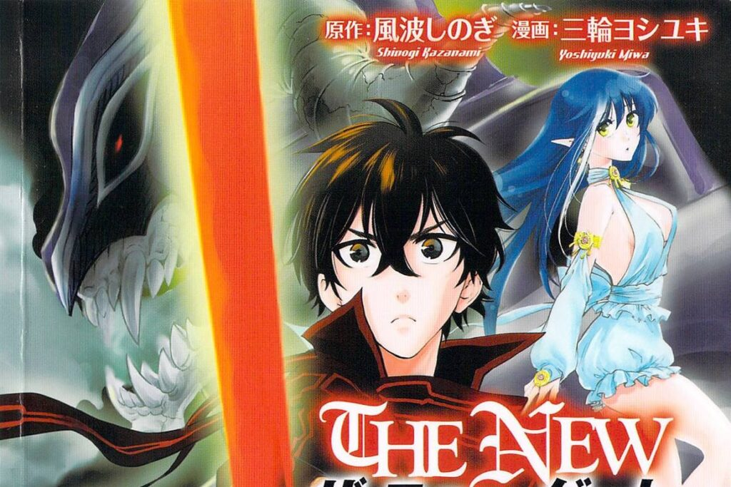 The new gate Chapter 68 release date