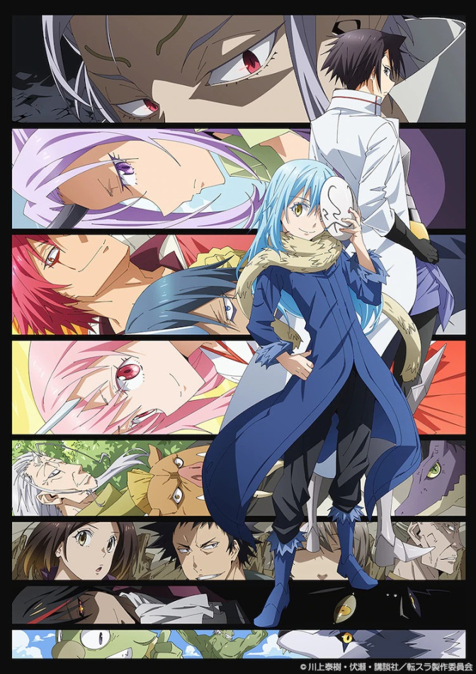 That Time I got Reincarnated as a Slime Chapter 84