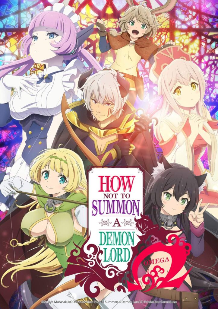 How not to Summon a Demon Lord Season 2 Key Visual