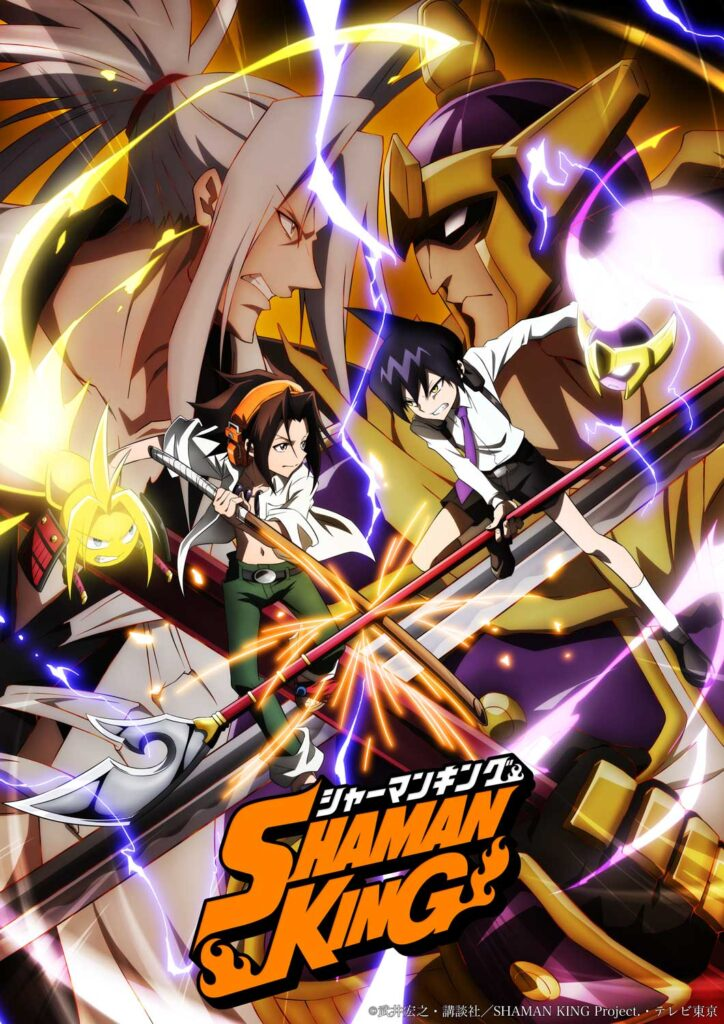 Shaman King 2021 Reboot Anime Key Visual