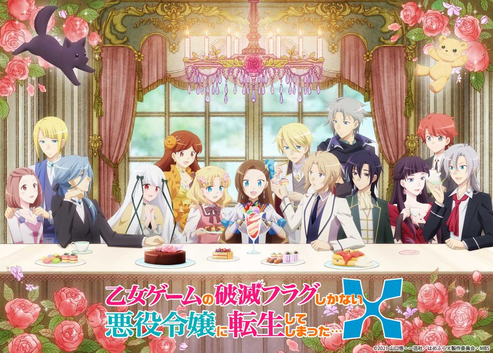 My Next Life as a Villainess: All Routes Lead to Doom! (Otome Game no Hametsu Flag) Season 2 anime visual