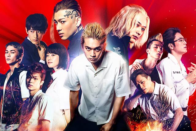 Tokyo Revengers Live-Action Movie Poster